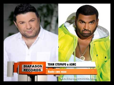Azis - (P) & (C) 2014 Diapason Records Download it on iTunes: http://bit.ly/1jQdLYf Official YouTube channel: http://bit.ly/NA086U Like us on Facebook: http://on.fb...
