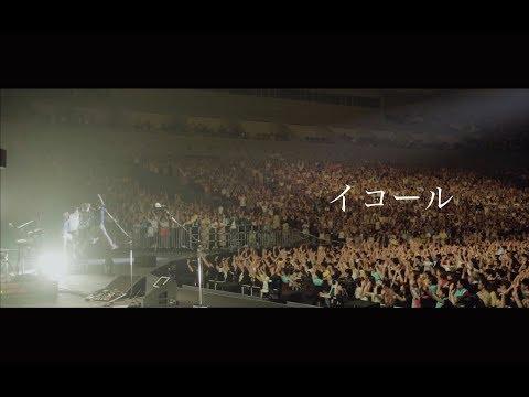 , title : 'sumika / イコール【Music Video】'