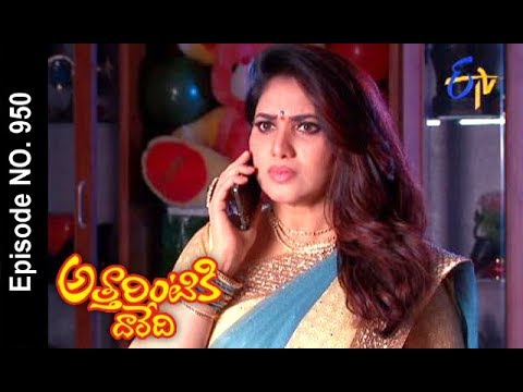 Attarintiki Daredi | 21st November 2017 | Full Episode No 950