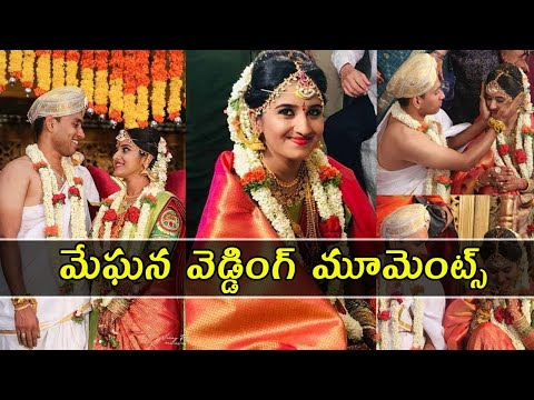 Tv actress Meghana lokesh wedding Adorable moments | Gup Chup Masthi
