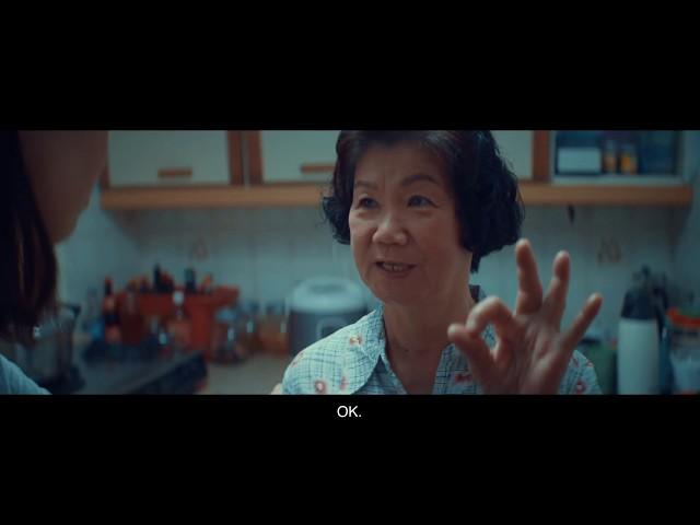 Petronas CNY 2019