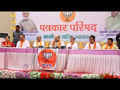 Press Conference by Shri Amit Shah on achievements of NDA govt in one year | Surat | May 27, 2015