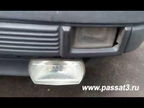Volkswagen touareg как ремонт лампы противотуманные фары видео