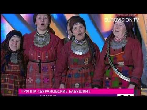 Party - Powered by: http://www.eurovision.tv Buranovskiye Babushki will represent Russia at the 2012 Eurovision Song Contest in Baku, Azerbaijan with the song 'Party...