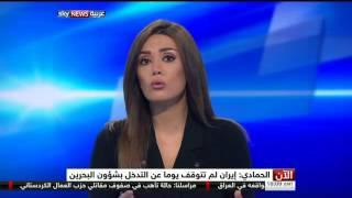 تصريح وزير الاعلام - سكاي نيوز العربية