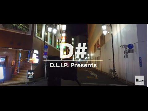 【D#】dj honda feat. DUSTY HUSKY / 24kill bars Live iN M.V.|D#10
