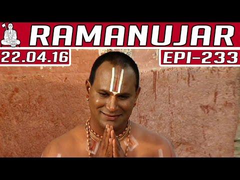 Ramanujar-Epi-233-Tamil-TV-Serial-22-04-2016-Kalaignar-TV