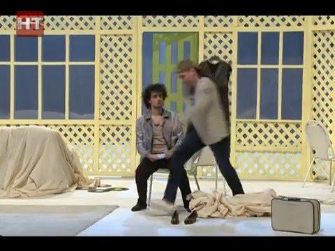 На сцене Новгородского академического очередная премьера
