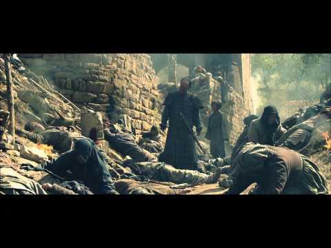 The Guillotines - Trailer Deutsch HD
