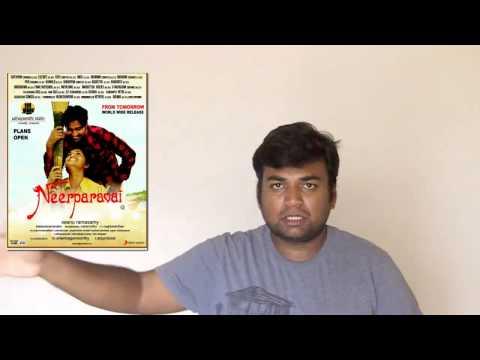 Neerparavai tamil movie review by prashanth