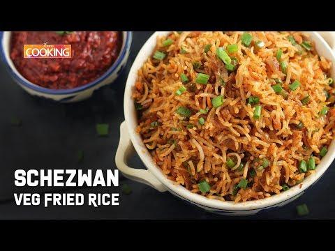 Schezwan Veg Fried Rice | Chinese Fried Rice Recipe