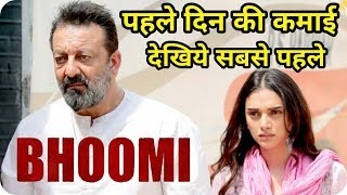 Nonton Bhoomi 2017   First Day Collection And Movie Review   Sanjay Dutt   Aditi Rao Hydari Film Subtitle Indonesia Streaming Movie Download