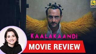 Video Anupama Chopra's Movie Review of Kaalakaandi MP3, 3GP, MP4, WEBM, AVI, FLV Januari 2018