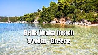 Syvota Greece  City new picture : 360° view of Bella Vraka beach in Syvota, Greece