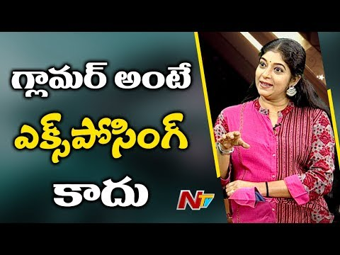 Actress Sitara About Glamour Show and Exposing | Weekend Guest | NTV (видео)