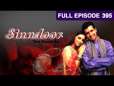 Faraaz Khan`s Hindi Tv Serial - Sindoor Tere Naam Ka - Full Episode - 395 - Sharad Kelkar - Zee TV