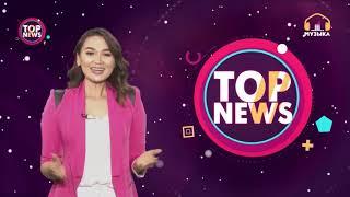 "TOP NEWS: Биздин телевидениеге ""60"" жыл!"