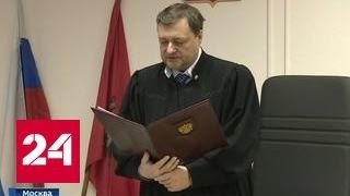 Состоялось финальное заседание суда по делу Мары Багдасарян