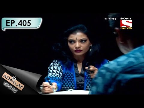 Adaalat - আদালত (Bengali) - Ep 405 - The Auto Writer (Part 2)