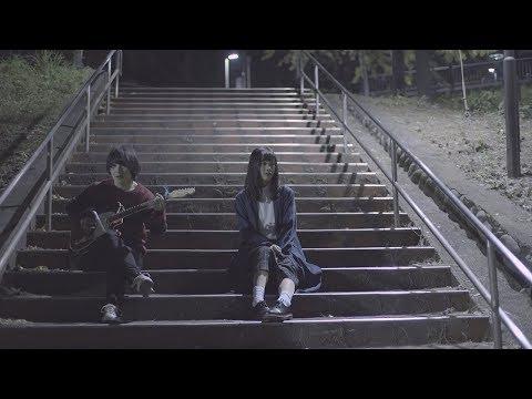 , title : 'フィッシュライフ 『煙草とブランコ』 MV'