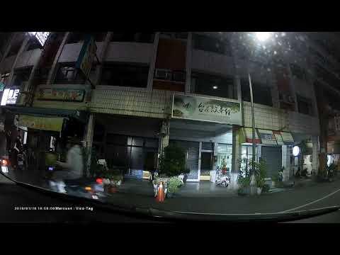 高雄市 黃興路 機車 對撞