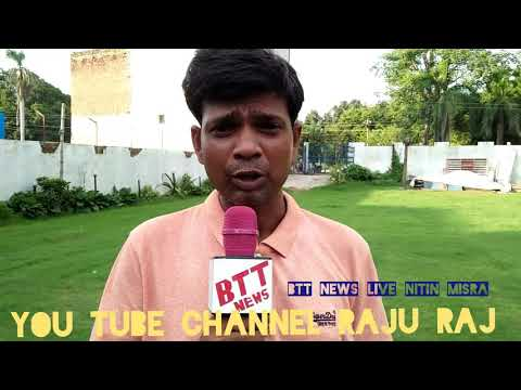 New Movie Interview Jism Jaan Batan Btt News Live Nitin Misra