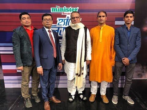 Hello Leader Ep-21 | হ্যালো লিডার | মীর মোস্তাক আহমেদ রবি | Akhil Podder | Ekushey ETV