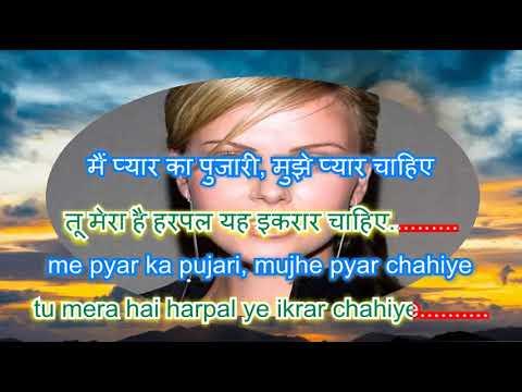Video Main pyar ki pujaran mujhe pyar karaoke only for male singers by Rajesh Gupta download in MP3, 3GP, MP4, WEBM, AVI, FLV January 2017