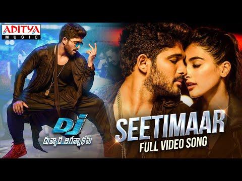 #SeetiMaar - Full Video Song   DJ Video Songs   Allu Arjun   Pooja Hegde   DSP