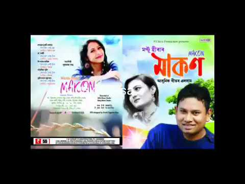 Video Gaowaliya buli lI Mantu Hira lI Album Makon lI Assamese new song 2018 II Makon download in MP3, 3GP, MP4, WEBM, AVI, FLV January 2017