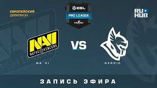 Na`Vi vs Heroic - ESL Pro League S7 EU - de_train [yXo, Enkanis]