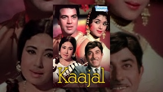 Kaajal hindi Movie