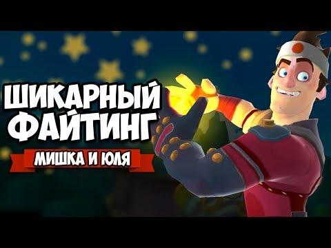 ШИКАРНЫЙ ФАЙТИНГ НА АНДРОИД и IOS ♦ Smash Supreme