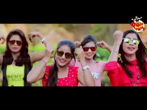 Video Supar Hit Odia Adhunika II Station Bazar Jhiati II Papu PoM PoM Creations download in MP3, 3GP, MP4, WEBM, AVI, FLV January 2017