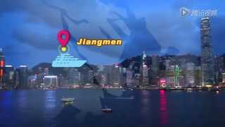 Jiangmen China  City pictures : 【Chinese City】Jiangmen