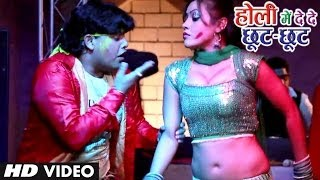 Kyon Khele Holi Gairon Mein Video Song | Latest Hindi Holi Songs 2014 | Holi Mein De De Chhoot