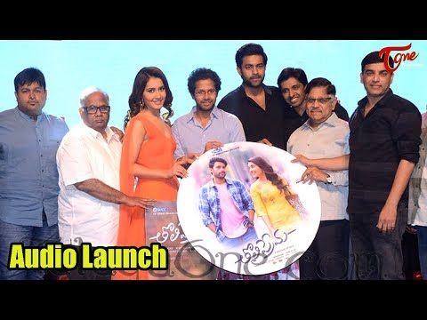 Tholi Prema Movie Audio Launch | Varun Tej | Raashi Khanna | TholiPrema