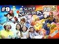 Fgteev Family Battle Royale Is Back super Smash Bros Pa