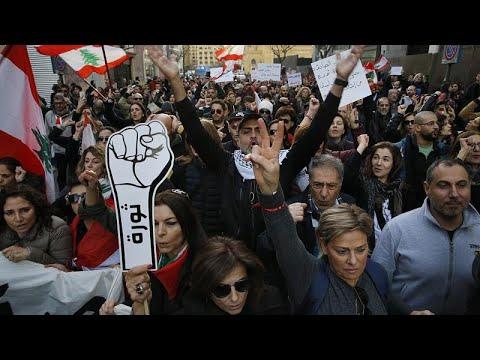 Λίβανος: Διαδηλώσεις κατά της νέας κυβέρνησης