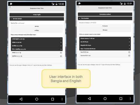 Video of Bangladesh Prayer Time App