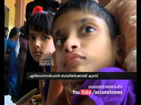 Medical camp for Endosulfan Tragedy Victims will be on February