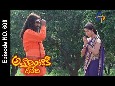 Attarintiki Daredi 18th  October 2016  Full Episode No 608 ETV Telugu