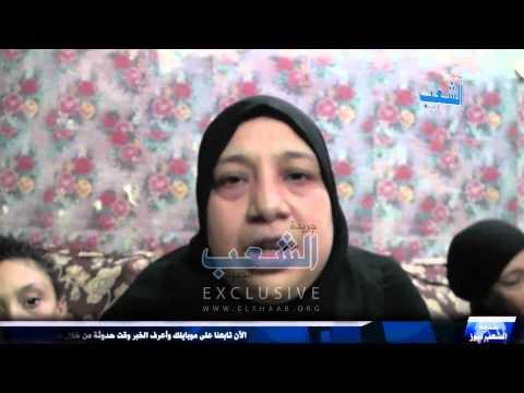"""شقيقة المصرية المقتولة بالسعودية للسيسي: """"لو كانت رقاصة كنت ساعدتها"""""""