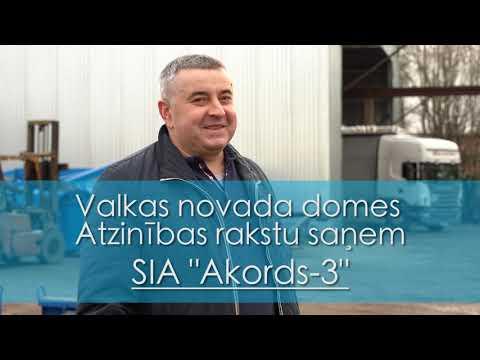 Valkas novada domes atzinības raksts - SIA Akords-3