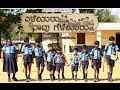 Eleyaru Naavu Geleyaru | kannada movie | children in action