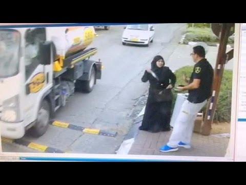 Νέο κύμα επιθέσεων με μαχαίρι στην Δυτική Όχθη