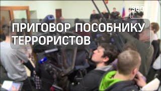Хасана Закаева приговорили к 19 годам строгого режима