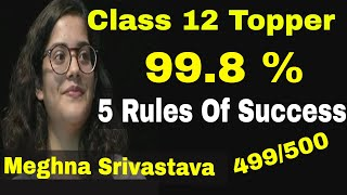 5 Rules Of SUCCESS by CBSE Class 12 Topper Meghna Srivastava ||  How To Become a Topper ||