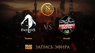 Faceless vs Mineski, DAC 2017 SEA Quals, game 2 [Tekcac,Inmate]