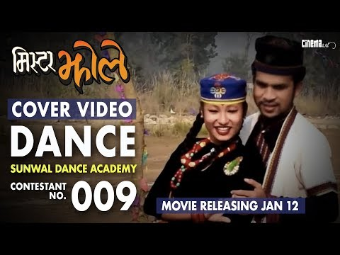 (Cover Video Competition 2017 | Okhati Song | Sunwal Dance Academy ...4 min, 5 sec.)